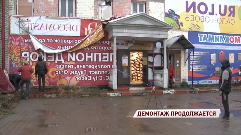 На Вспольинском поле демонтировали незаконную рекламу