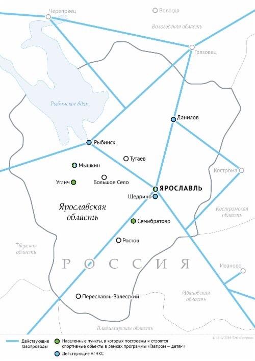 Дмитрий Миронов: «Газпром» в следующем году в газификацию региона вложит более полумиллиарда рублей