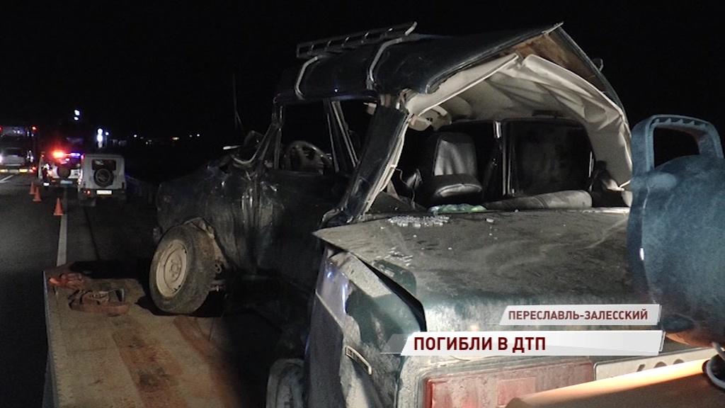 В ДТП под Переславлем погибли три человека