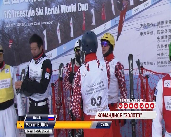 Ярославские фристайлисты стали победителями командных соревнований на этапе Кубка мира
