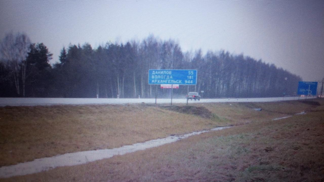 У трассы М-8 в Ярославском районе нашли труп