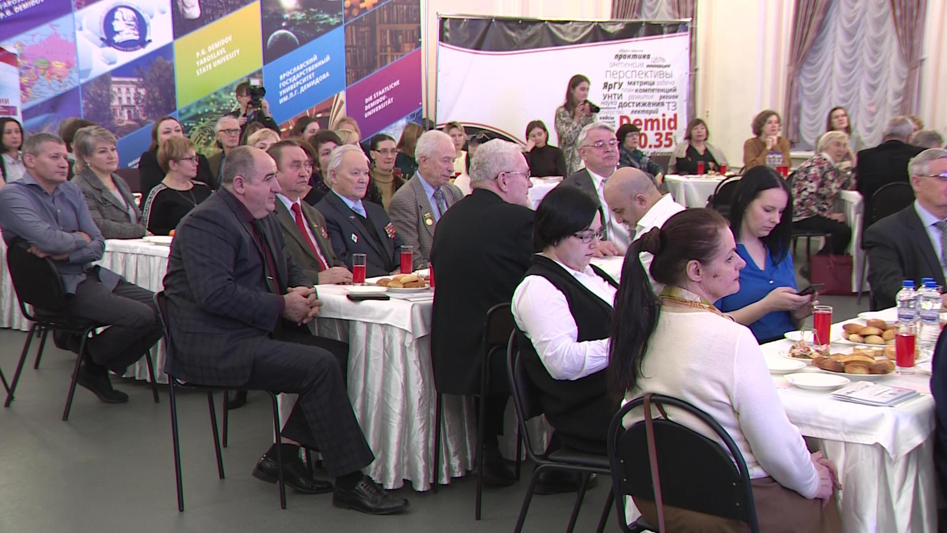 В Ярославле наградили лучшие некоммерческие организации