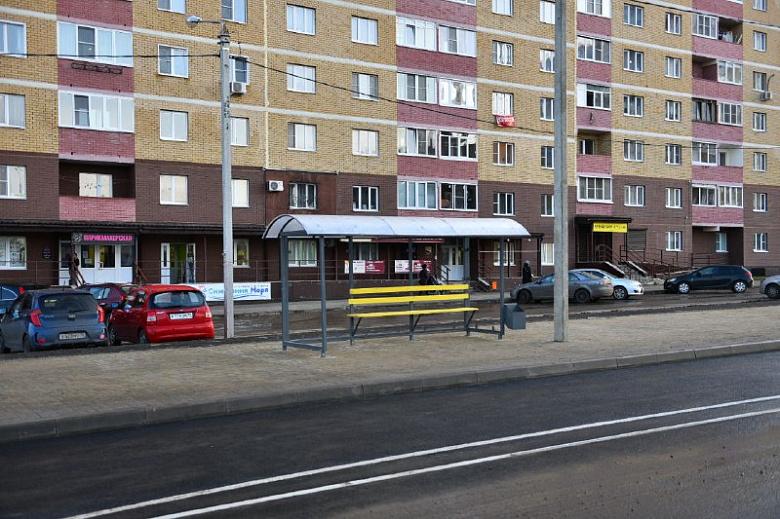 В двух районах Ярославля открыто движение автобусов по отремонтированным дорогам