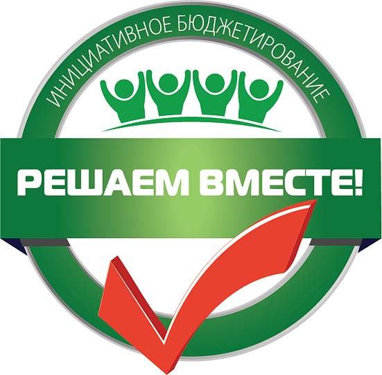 Дмитрий Миронов: «Мы признаны лучшими в привлечении граждан к управлению регионом»