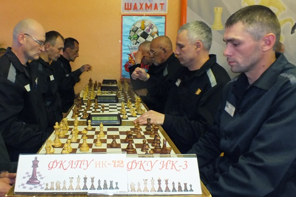 Осужденный из рыбинской колонии принял участие во Всероссийском чемпионате по шахматам