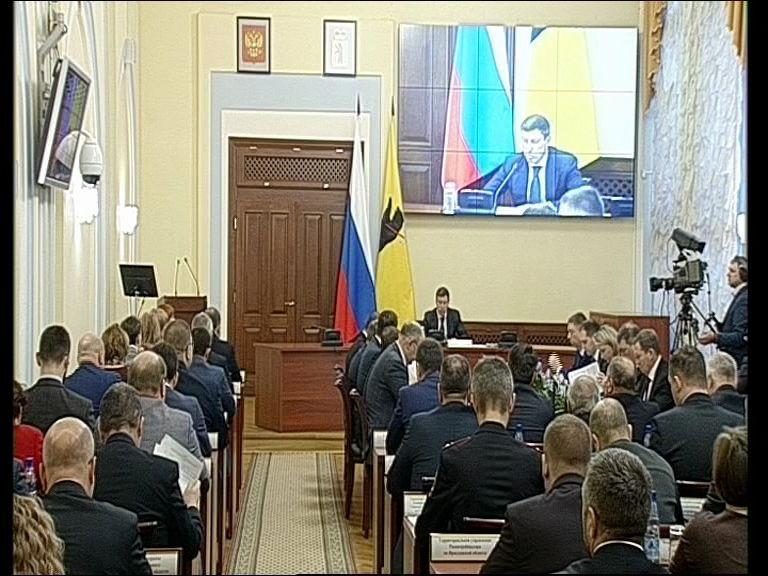 Заседание правительства Ярославской области от 25.12.19
