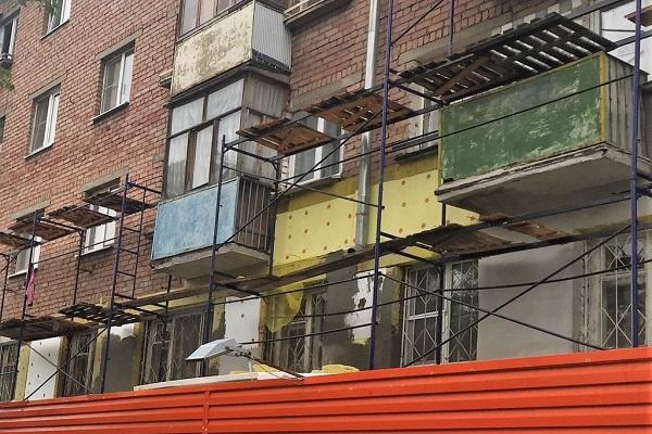В правительстве области подвели итоги реализации программы капитального ремонта