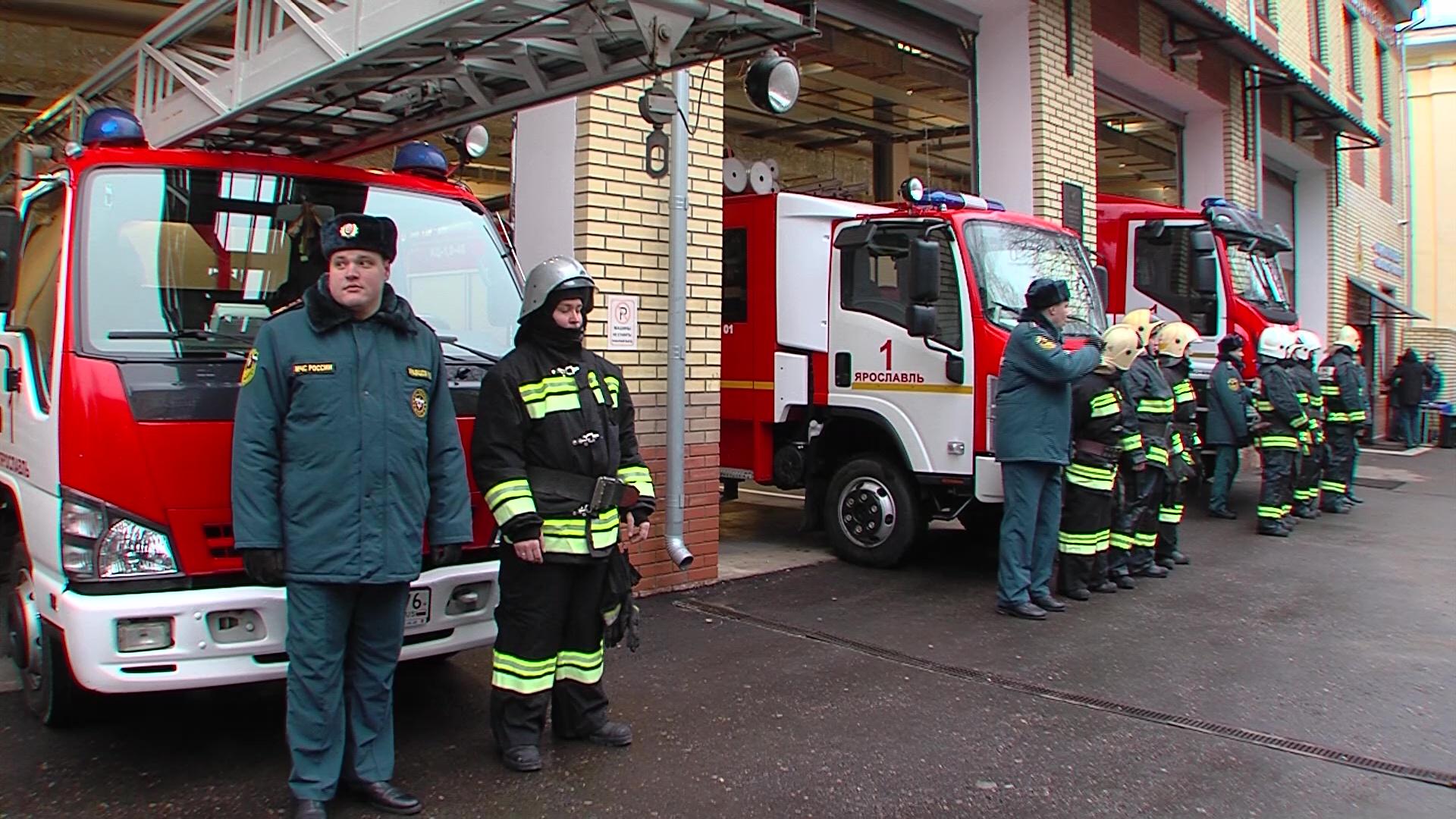 В Ярославле открылась новая, центральная пожарная часть №1