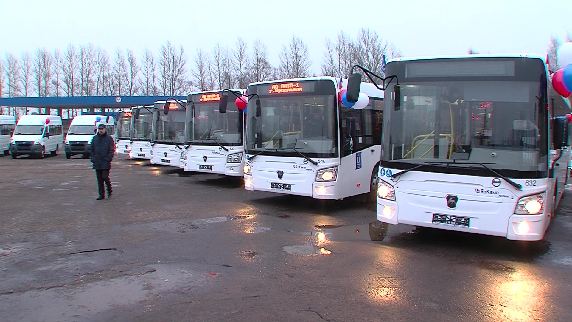 Ярославский автопарк пополнился 28 новыми автобусами