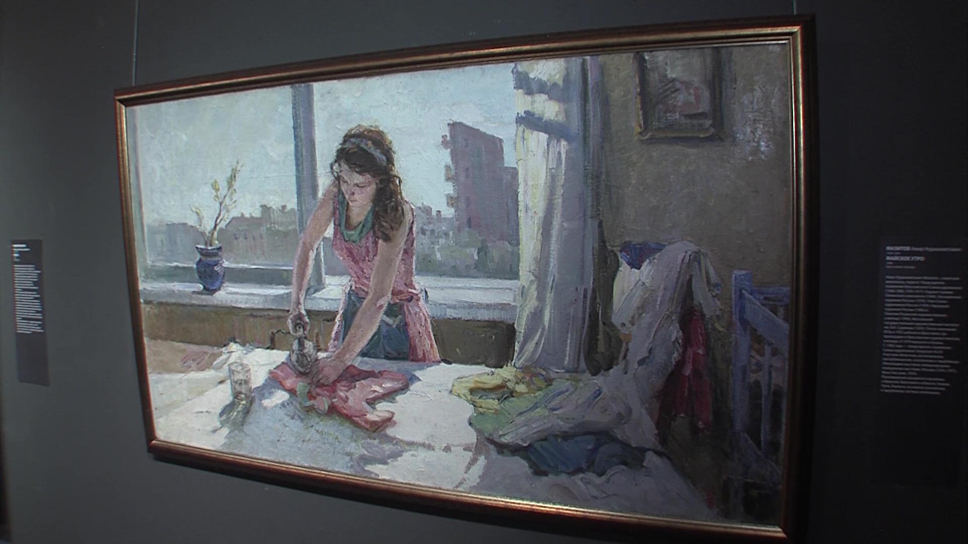 В Ярославском художественном музее открылась выставка, посвященная окнам