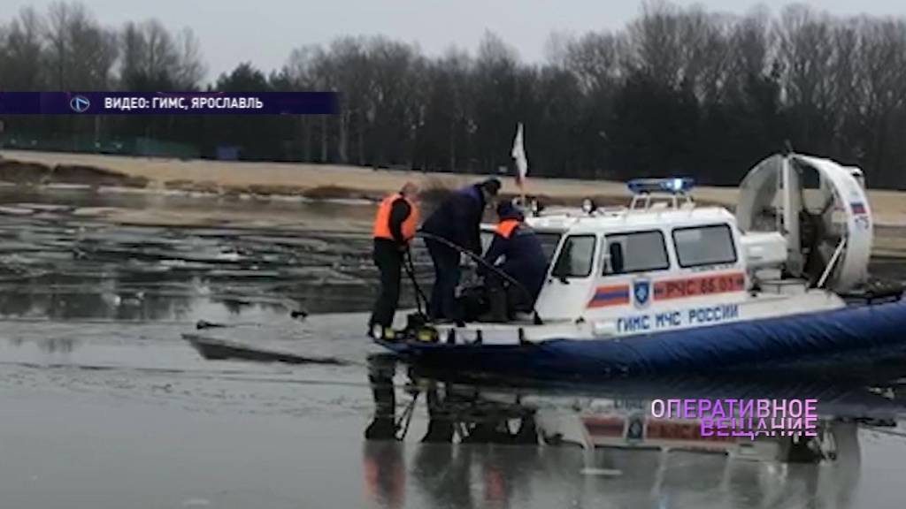 Любитель зимней рыбалки провалился под лед на Которосли