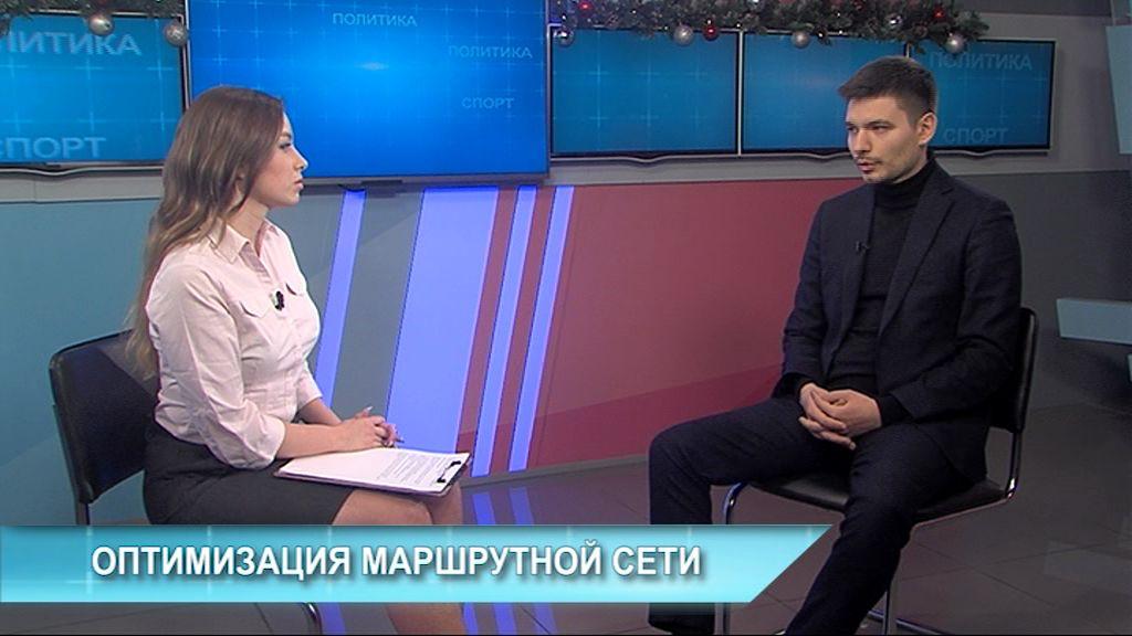 Программа «В тему» от 27.12.19: Анатолий Бойко: об изменениях в маршрутной сети Ярославской области