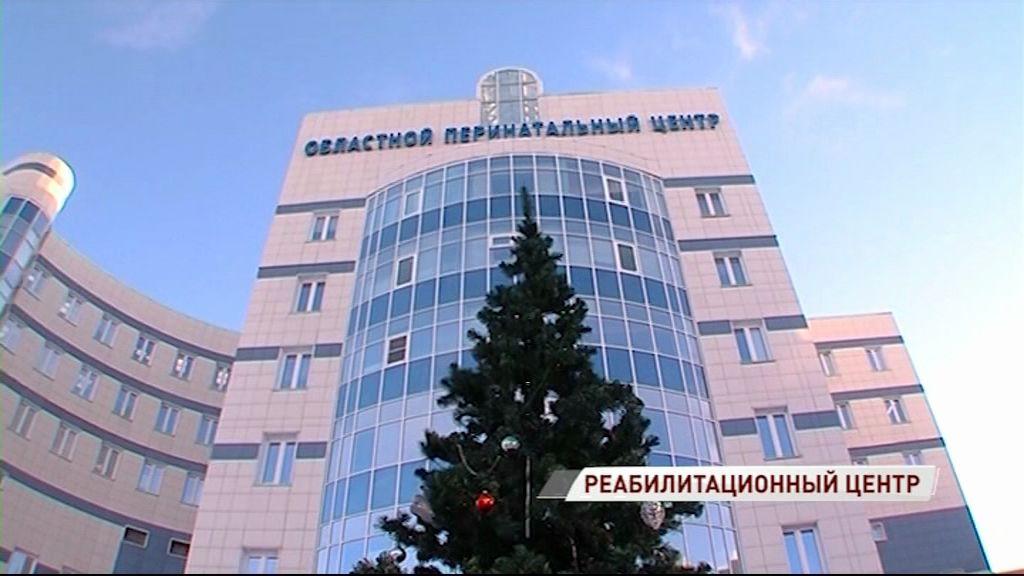 В Ярославле может появиться реабилитационный центр для детей с ограниченными возможностями- Дмитрий Миронов
