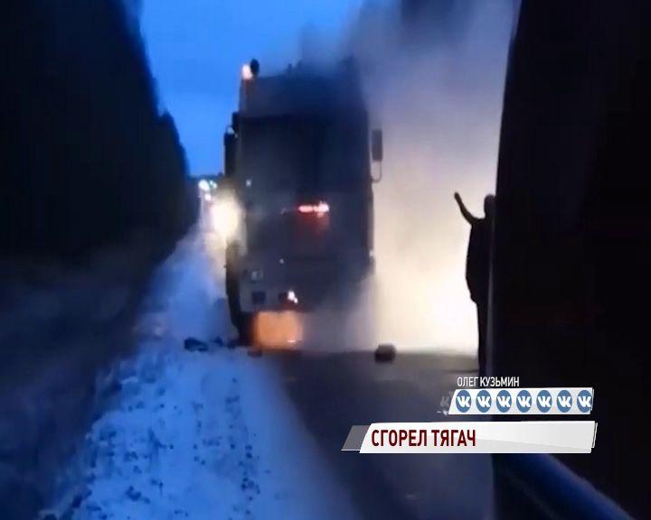 На трассе Ярославль – Рыбинск едва не выгорела фура