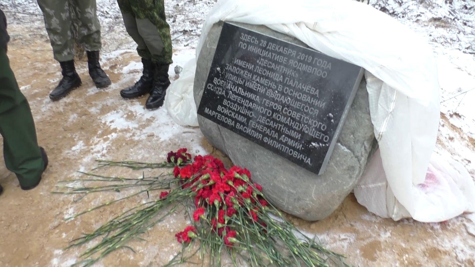 Новую улицу в Брагине назовут в честь героя Советского Союза