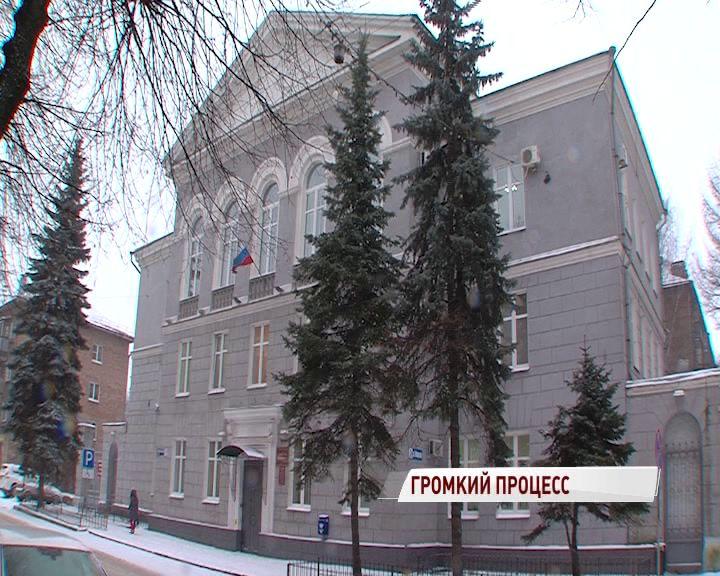 Ленинский суд вынес приговор печально известному ярославскому застройщику
