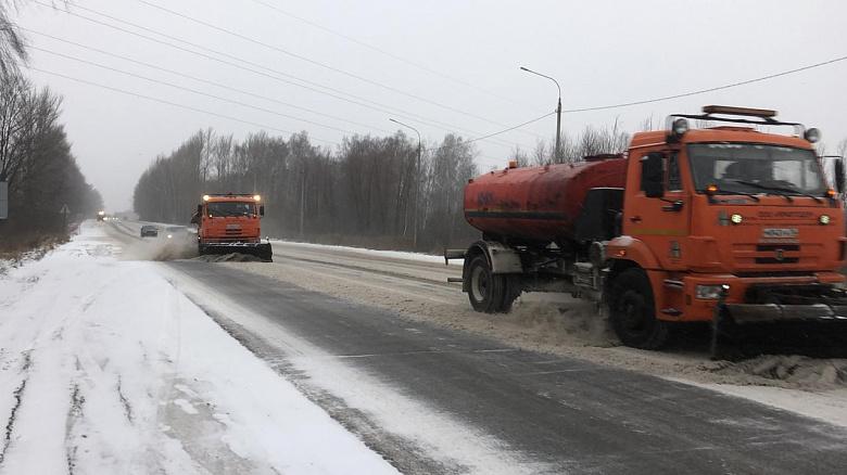 На новогодние праздники в мэрии назначат дежурных, которые будут контролировать ситуацию в Ярославле