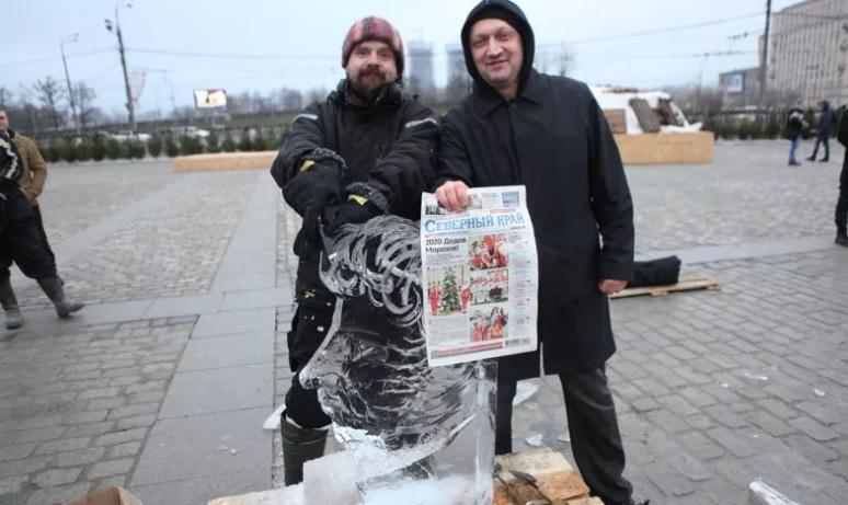 Гоша Куценко зачитался ярославской газетой
