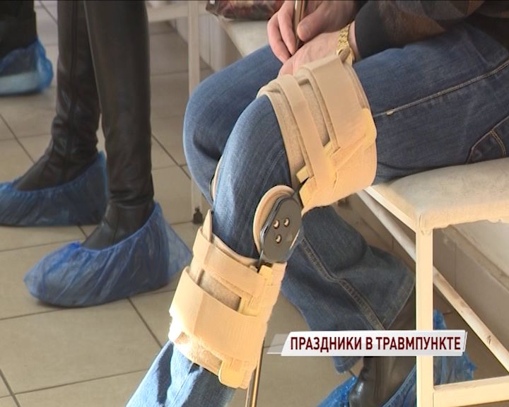 За праздники в травмпункт Соловьевской больницы обратилась почти тысяча ярославцев