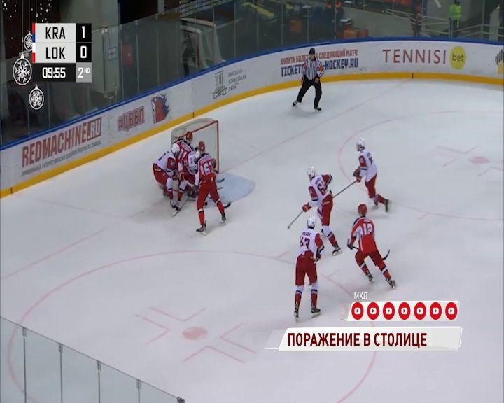 «Локо» уступил «Красной Армии» в поворотном матче чемпионата МХЛ