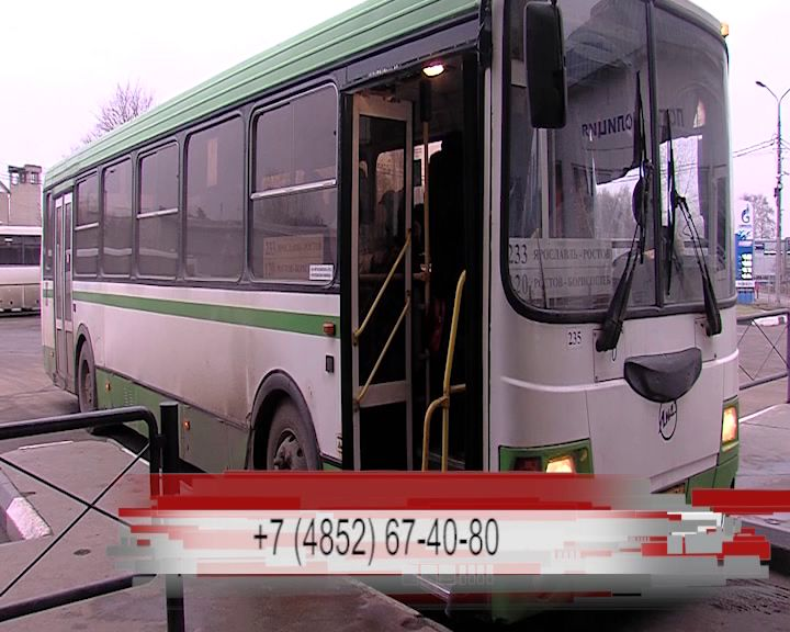 Маршрут Ярославль – Рыбинск дополнили тремя большими автобусами