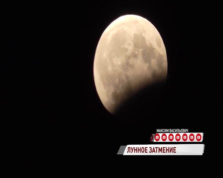 Ярославцы смогут увидеть лунное затмение, если не будет туч