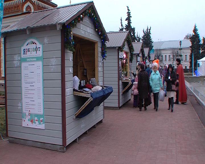 В Ярославле подготовили календарь туристических событий на 2020 год