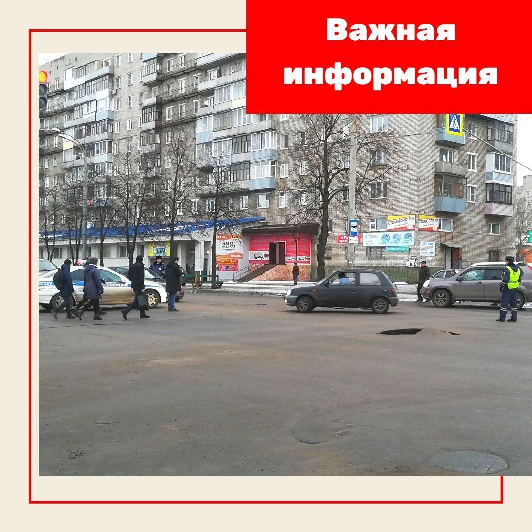 В Рыбинске из-за провала асфальта перекрыли перекресток