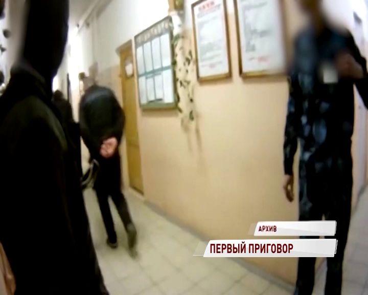 Один из фигурантов дела об избиении в ярославской колонии услышал приговор