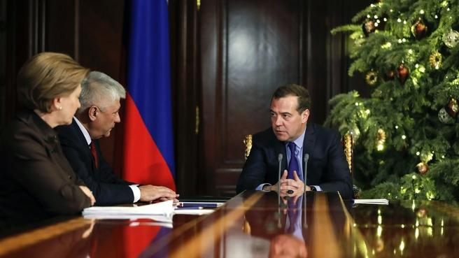 После послания президента правительство РФ в полном составе ушло в отставку
