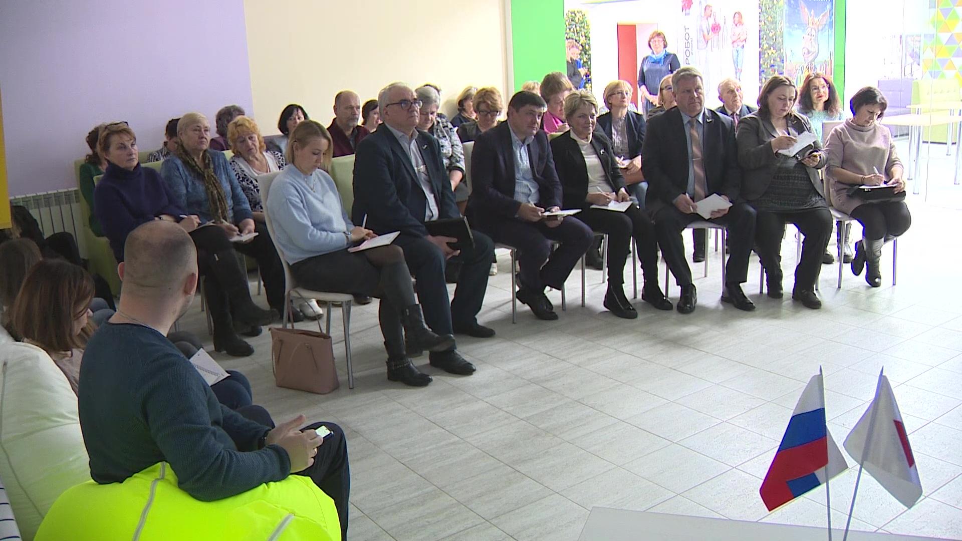 Общественники региона выслушали послание президента Федеральному собранию РФ