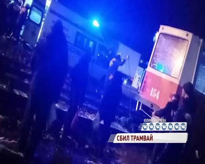 На Труфанова мужчина попал под трамвай
