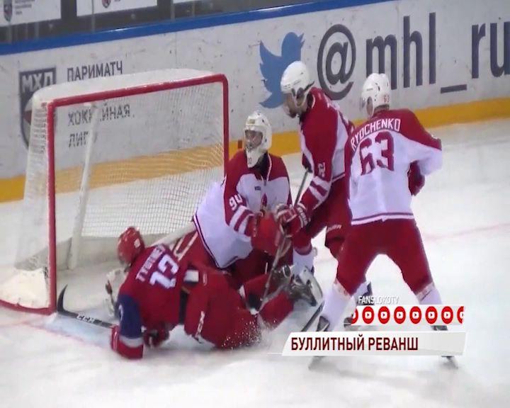 «Локо» взял верх над «Русскими Витязями» в повторной встрече чемпионата МХЛ