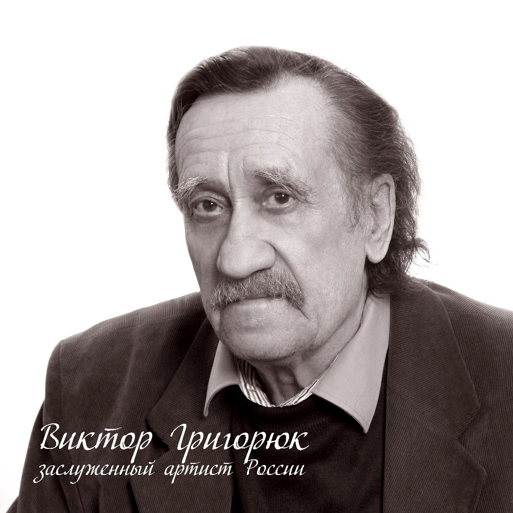 В Ярославле скончался один из старейших актеров