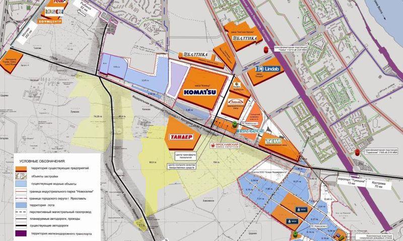 В Ярославской области резиденты индустриальных парков получат налоговые льготы