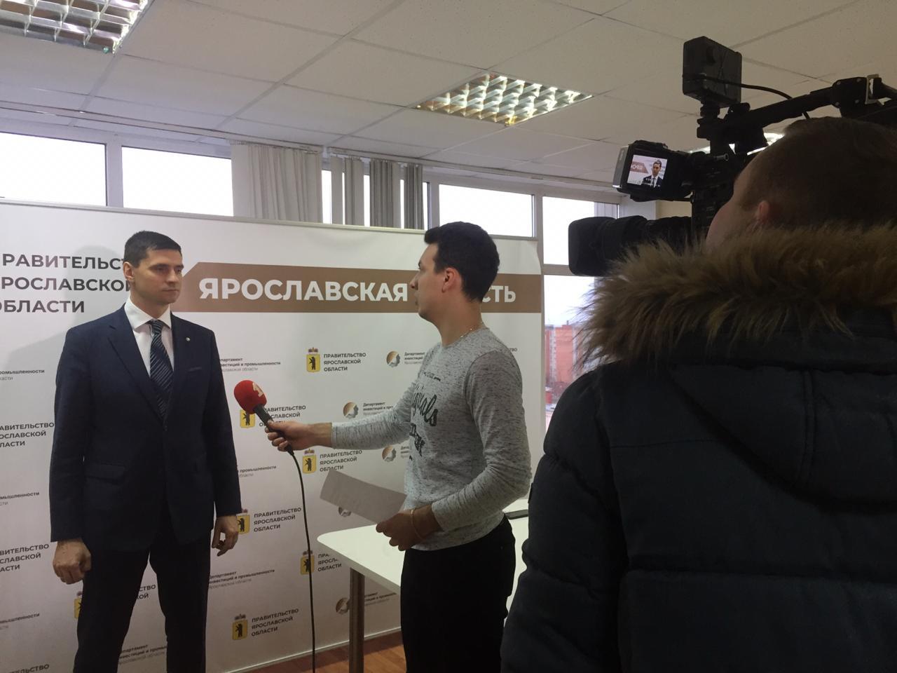 Три предприятия Ярославской области получили льготные займы