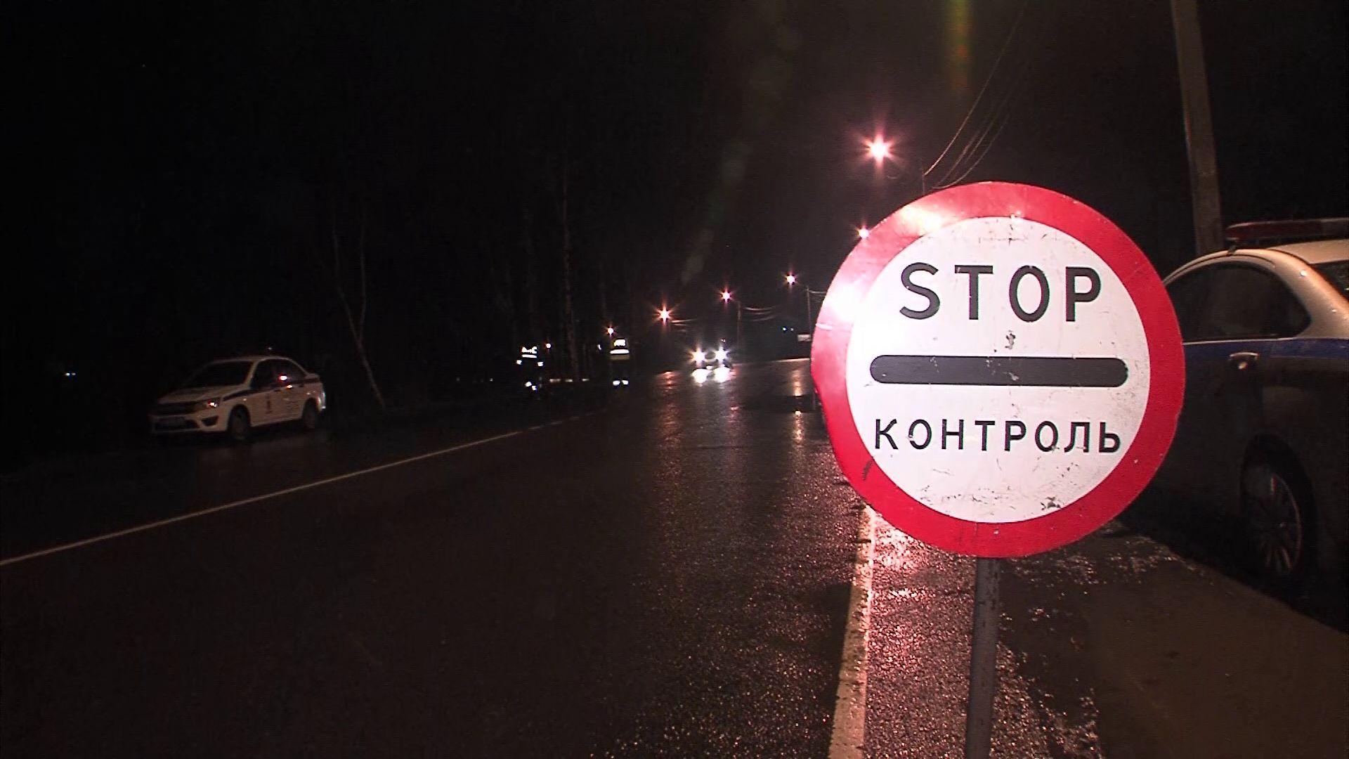 Почти три десятка водителей попались пьяными в Ярославле во время операции «Бахус»