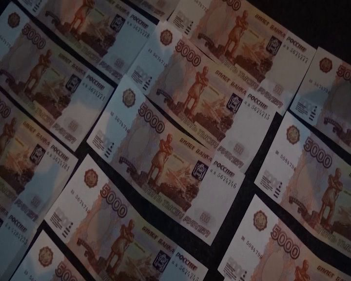 Ярославец расплачивался в кафе фальшивыми пятитысячными купюрами