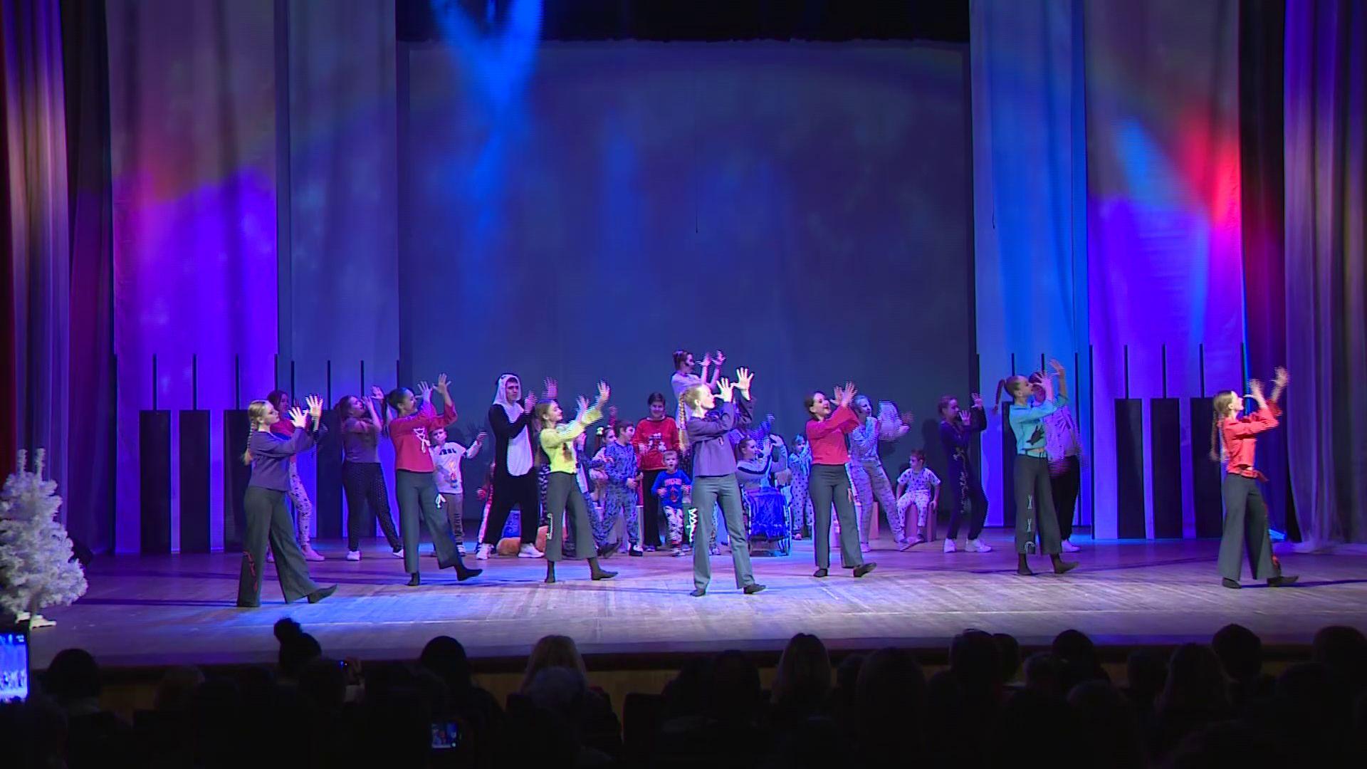 В Ярославле прошел спектакль с участием особенных ребят