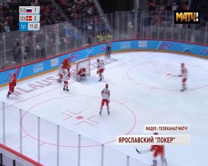 Сборная России по хоккею разгромила датчан на юношеской олимпиаде