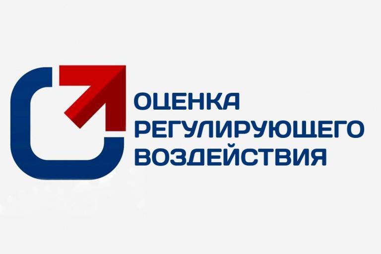 Ярославская область впервые вошла в группу регионов Российской Федерации «Высший уровень»