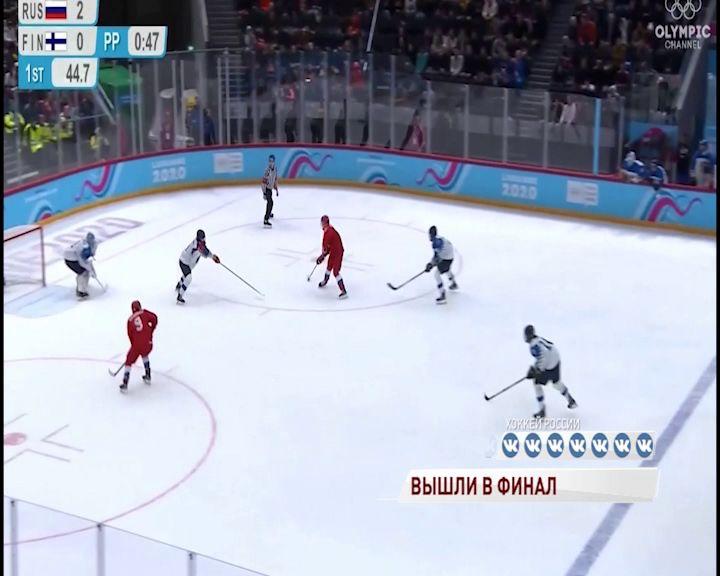 Сборная России по хоккею до 16 лет вышла в финал юношеских Олимпийских игр