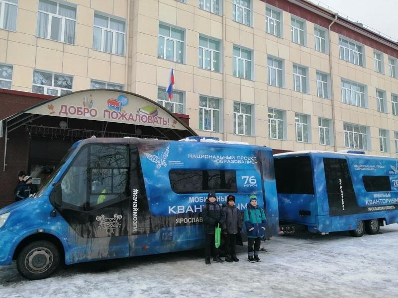 Еще два мобильных «Кванториума» появятся в Ярославской области