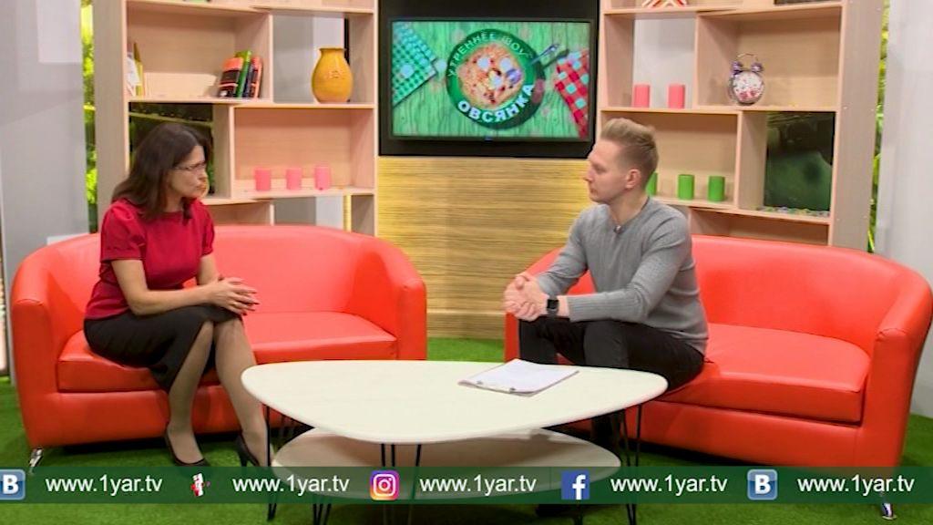 Утреннее шоу «Овсянка» от 22.01.20: Родительское выгорание: как с ним бороться