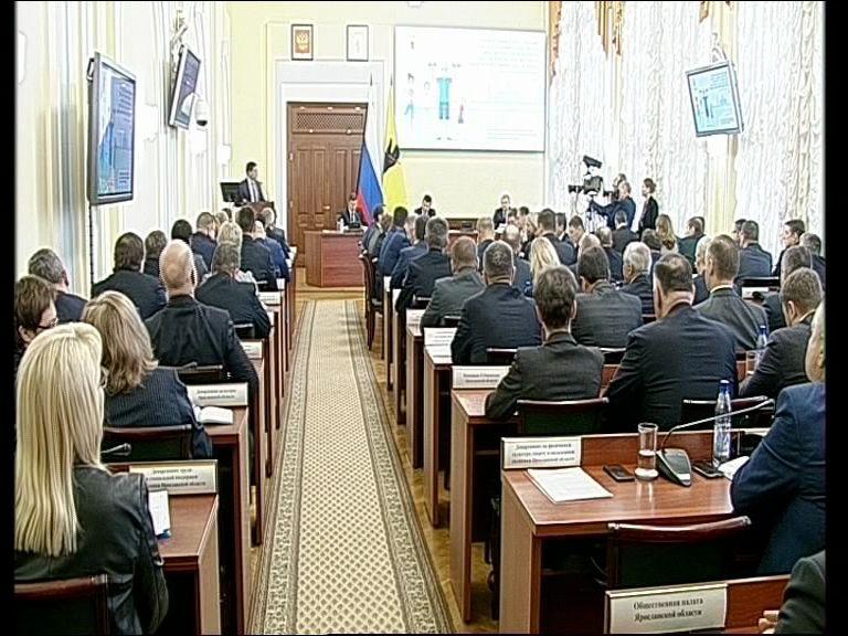 Заседание правительства Ярославской области от 22.01.20