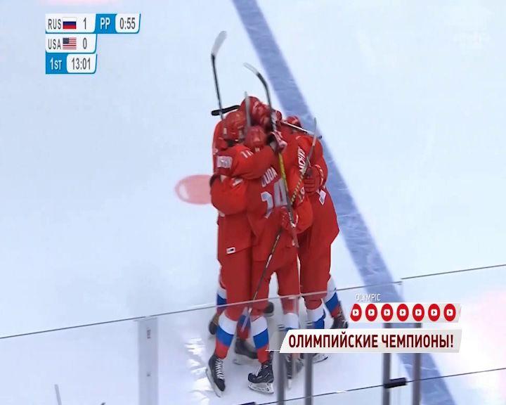 Воспитанники «Локомотива» стали олимпийскими чемпионами