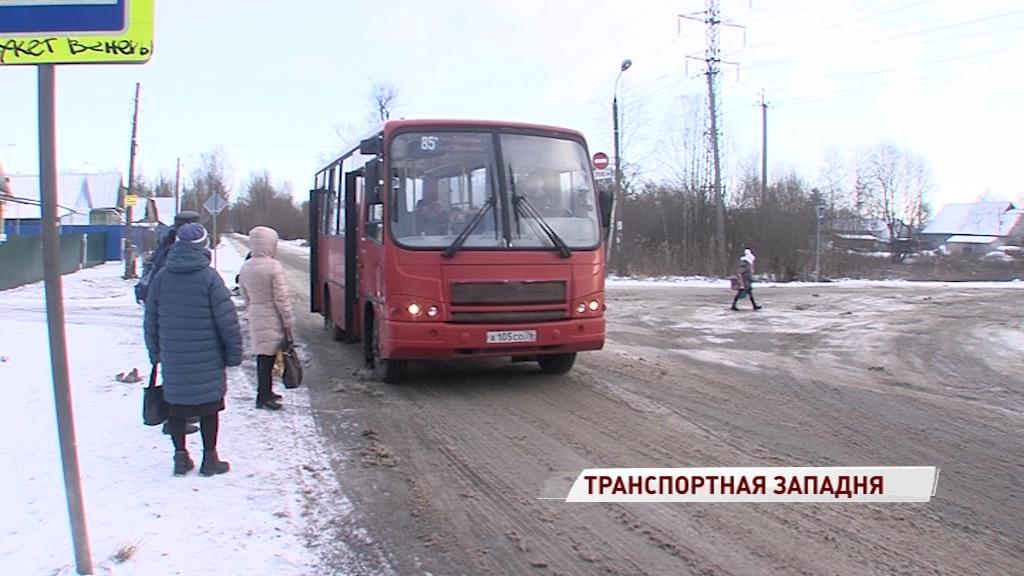 Жители поселка в Красноперекопском районе остались без транспорта из-за плохой дороги