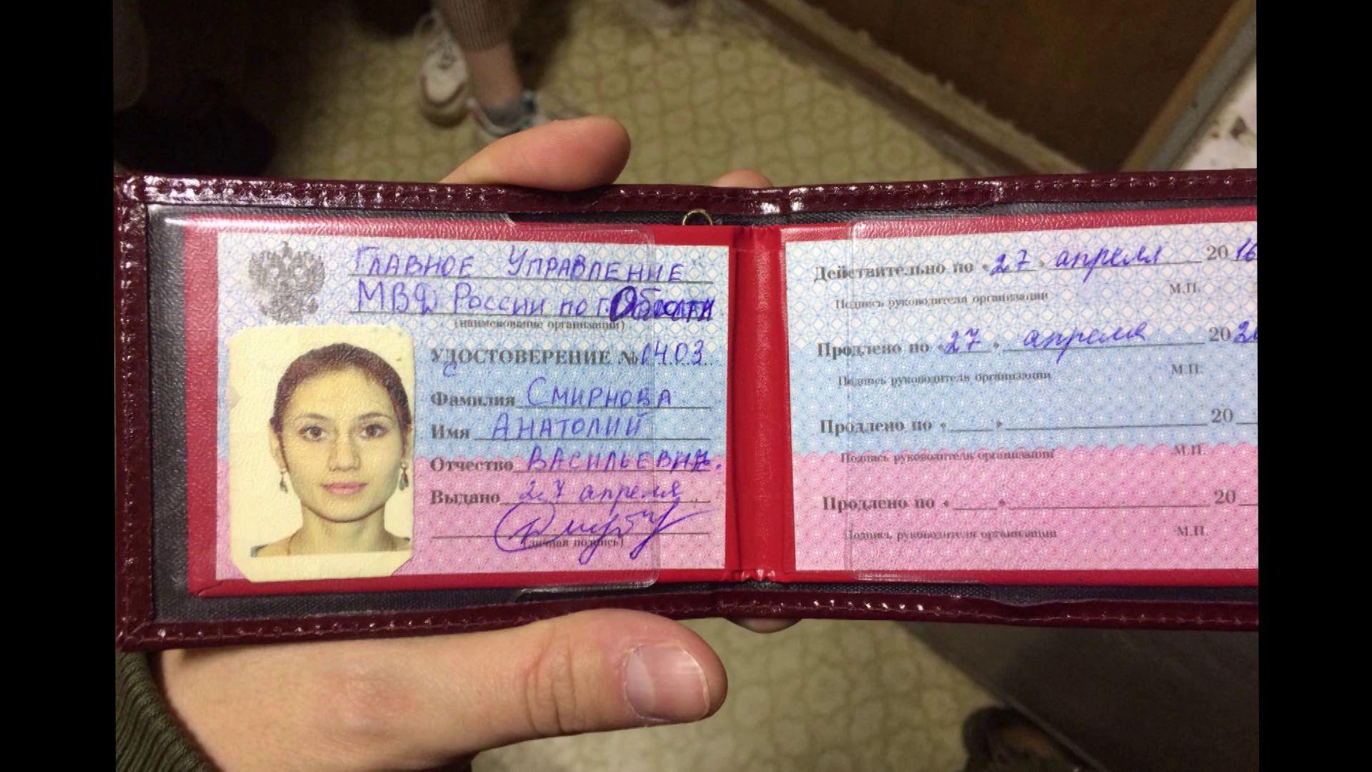 Ярославских пенсионеров обманули лжеполицейские на 400 тысяч