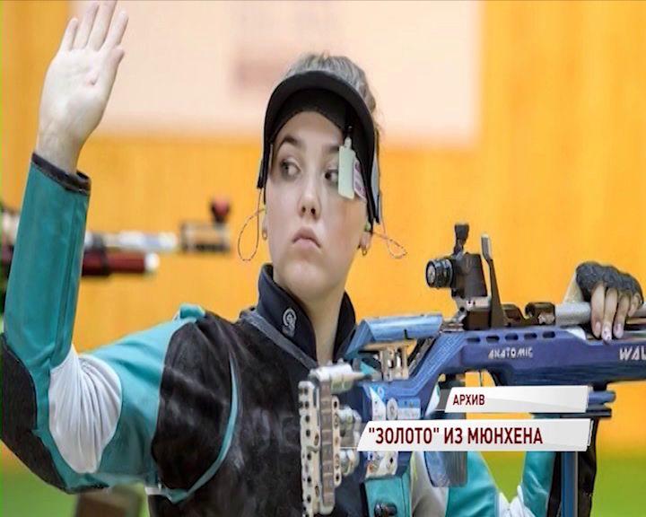 Ярославна взяла «золото» в соревнованиях по пулевой стрельбе