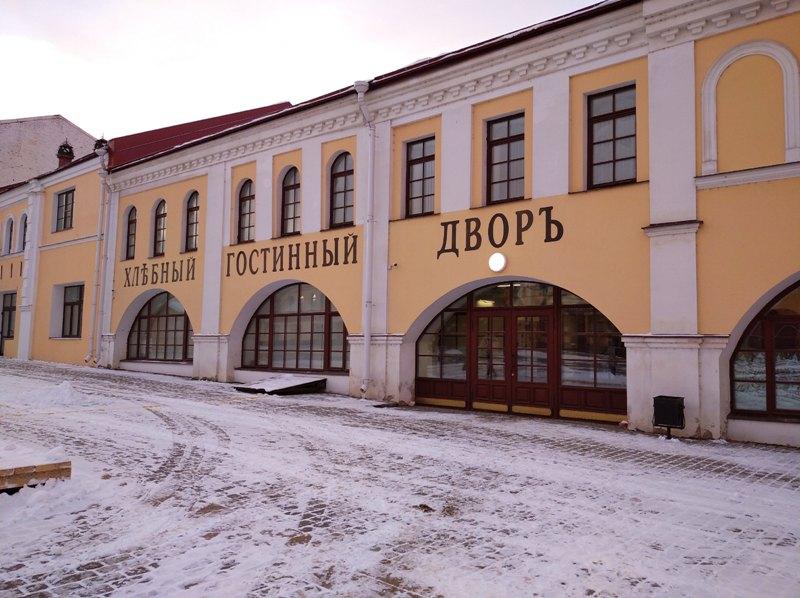 Часть Мучного гостиного двора открыли после реставрации в Рыбинске